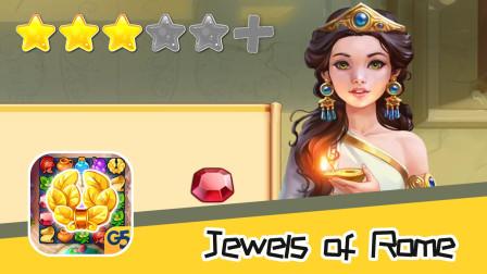 手游: 罗马的珠宝 从新建造一座罗马城 推荐指数三星 游戏攻略