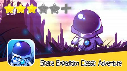 手游: 太空奇幻冒险 二章 再闯不名星 推荐指数三星 游戏攻略