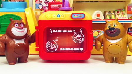 熊大熊二微波炉变奇趣蛋拆惊喜玩具