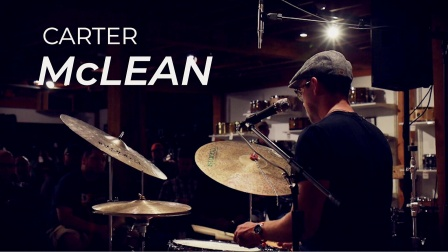 ★ME威律动★Carter McLean - Drum Solo at DCP