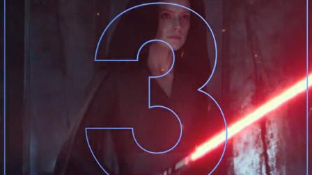 【猴姆独家】距离#星球大战9:天行者崛起#北美公映还剩三个月!