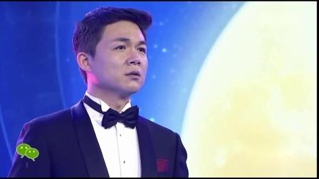 我的月亮,王传越演唱,顾家作词陈卫东作曲