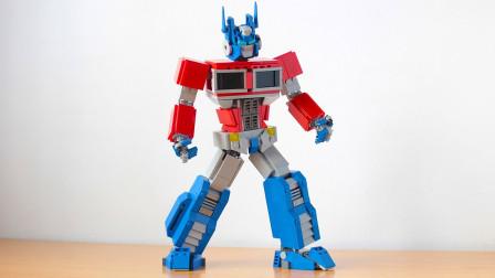 乐高MOC拼装变形金刚G1动漫版 汽车人领袖擎天柱机器人积木