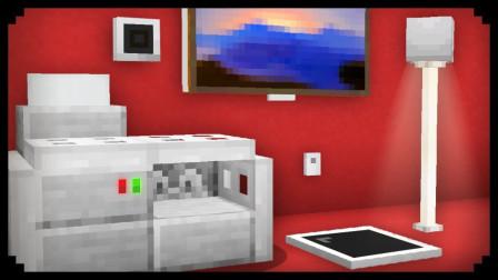 我的世界MC动画:简易电子家居十大创意
