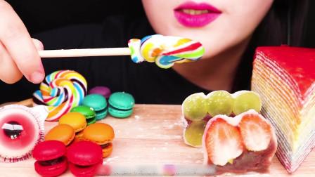 国外美女吃播:水果糯米糕、彩虹蛋糕、眼球果冻食物