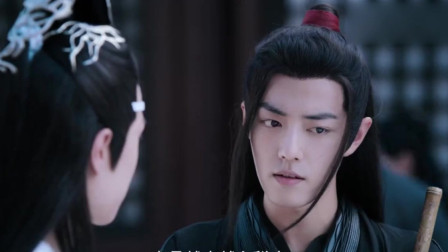 陈情令:魏婴问蓝湛是怎么认出他的,蓝湛却不回答,让他自己想