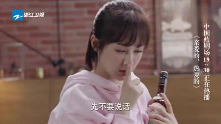 亲爱的热爱的:佟年醉酒发酒疯,接着醉意强吻韩商言!