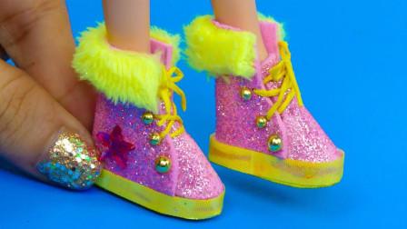 DIY工艺靴子电话玩具