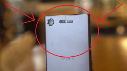 索尼XperiaXZ1性能测评,全金属机身配完美摄像头!拍照才是王道!