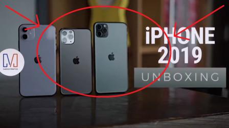 iPhone11及11Pro拆箱测评,你想要的的颜色这都有!你更喜欢哪一部?