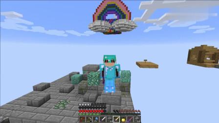 我的世界:虚无空岛第二季08赢一局塔防关卡,绿宝石拿到手软