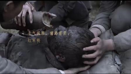 伟大的转折:经历惨烈的湘江战役后,行进在广南的交界