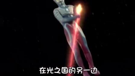 奥特曼配上红莲的弓矢 奥特曼还能这么燃
