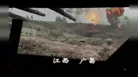 为了新中国(123):第五次反围剿激战广昌
