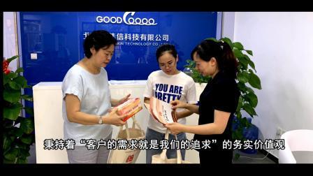 北京中科创新示范基地宣传片