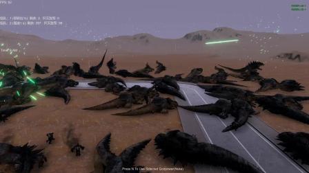 战争模拟器 怪兽之王哥斯拉大战毒液 一大波激光弹幕之后谁倒下了