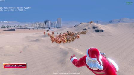 战争模拟器 圣诞老人挑战火柴人 绿巨人和怪兽哥莫拉