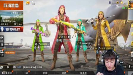 和平精英:其实至尊金龙有3种颜色,很多玩家也因此被欺骗!