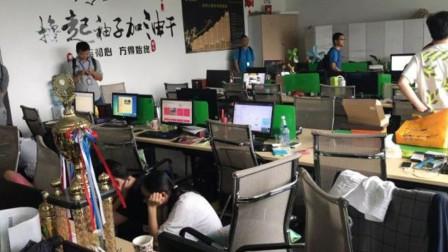 广东侦破全国最大虚假信息推广引流网络黑产案