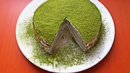 看着流口水的抹茶千层蛋糕,原来做法怎么简单,只需一口平底锅