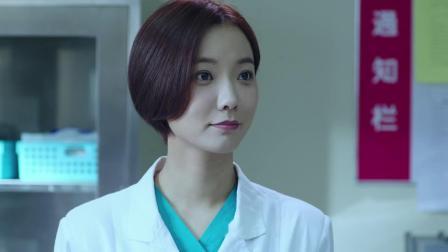 美女大半夜带丈夫看病,护士一看丈夫裤裆,明白怎么回事!
