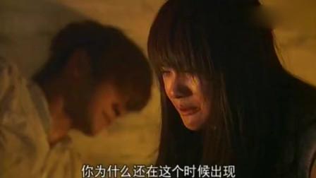 薛海拼命去救下宝茱 患难见真情 宝茱原谅薛海!