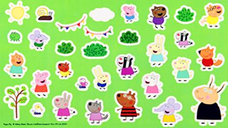 小猪佩奇趣味场景贴纸 儿童卡通贴画过家家