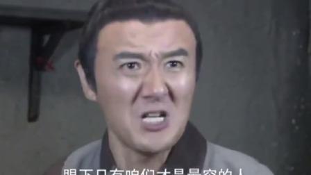 古装剧:男子堂堂一个县令,竟连饭都快吃不饱了,跟班都饿跑了