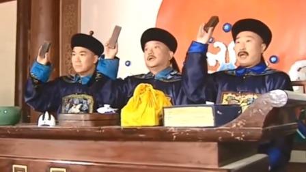 古装剧:和珅升堂审案,谁料击鼓鸣冤的竟是皇帝,顿时傻眼了