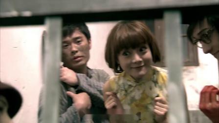喜剧:张伟用手枪开锁,结果发发打偏,子乔气到:你妈妈的吻!