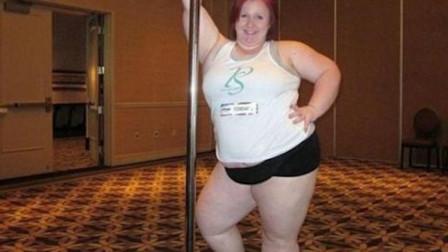 """史上最""""胖""""钢管女郎!重228斤却跳出独特风情,着实让人羡慕"""