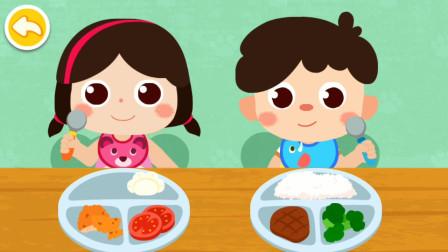 宝宝巴士亲子游戏:妹妹喜欢吃饺子,弟弟喜欢吃米饭!