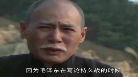 看蒋介石含泪总结他之所以失败的原因!