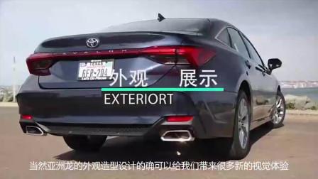 """丰田""""最成功""""豪车,22.68万起稳如高铁,最低油耗4.3L"""