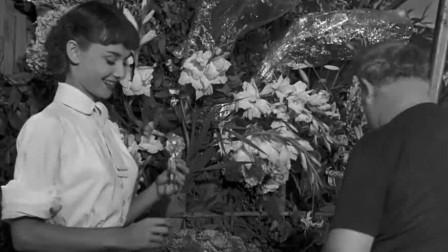 罗马假日:赫本没钱买花,竟给老板做了这个动作,骗到了一朵
