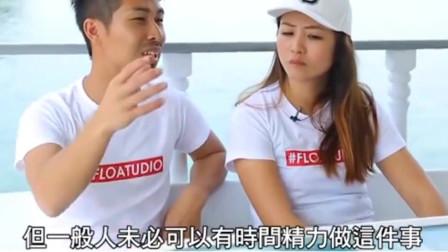香港生活:楼价太疯狂,中环白领不想买楼,十多万买架3手游艇当房子住