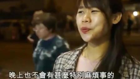 香港生活:20岁少女在庙街谋生,有些人会来骚扰我,但他们不过分