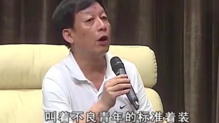 百家讲坛:易中天还会撒娇,撒起娇来也是没谁了,真是太皮了!