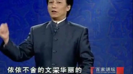 百家讲坛:曹丕被正式立为太子,听易中天教授分析曹丕当选的原因