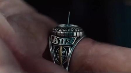 碟中谍:特工用的都是什么黑科技,小小一枚戒指都能迅速放倒目标
