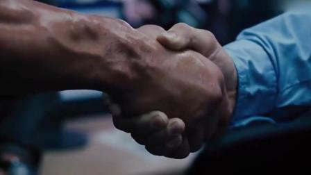 速度与激情:大叔太嚣张,强森只好和他握手,让他知道什么是力量