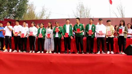南阳市豫龙宏志中学(高中)举行揭牌仪式暨2019年秋期开学典礼