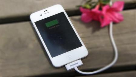 关于手机充电,到底是关机充电好,还是开机充电好呢?