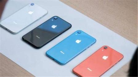 新iPhone入网工信部 电池容量是多少?