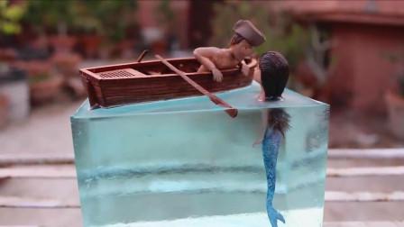 树脂胶艺术DIY,做出唯美的美人鱼,浪漫的童话故事