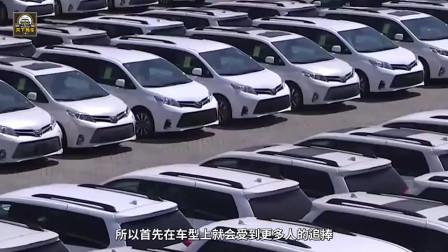为什么很多人不在当地的4S店买车,反而都去天津港买车?