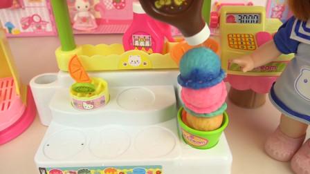 咪露娃娃给自己做了一个超级大的冰淇淋,有四个冰淇淋球哦