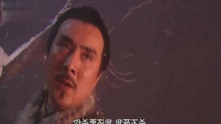 水浒传:经典再现!林冲雪夜手刃陆谦!这便是经典的风雪山神庙