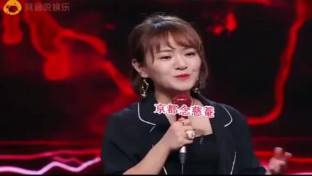 王思文爆笑脱口秀,开始吐槽起自己的身高,的确是很让人焦虑啊!
