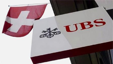 """为什么""""全球富豪""""都在""""瑞士银行""""开设账户?真相被正式曝光"""